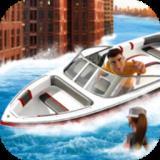 模拟驾驶洪水救援