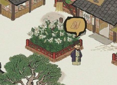 江南百景图天书奇谭搜查令中哪位是闯祸的狐狸答案以及解析
