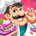 蛋糕制造帝国厨师物语