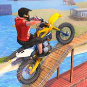 无畏特技摩托车手游戏